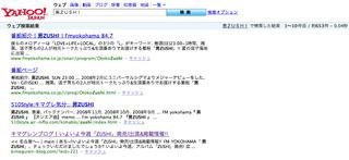 Search_otokozushi