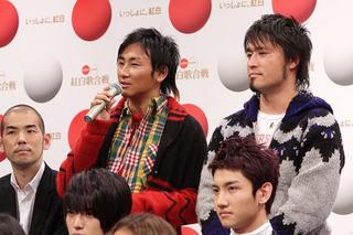 Mainichijp_kimakouhaku20081125_2