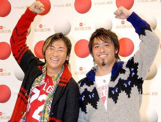 Oricon_kima20081125