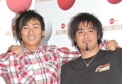 Oricon20081229kima1