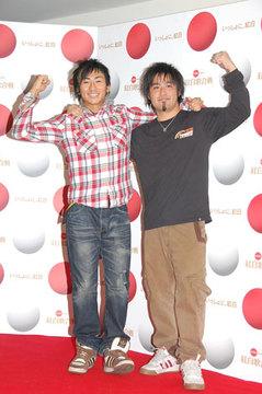 Oricon20081229kima2