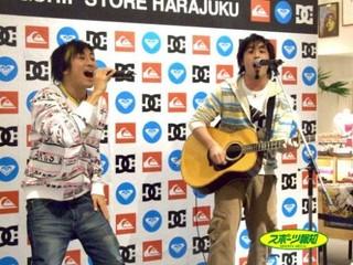Yomiuri_houchi20081220
