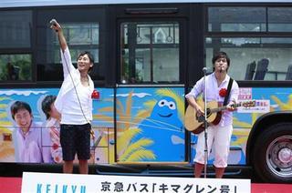 Kima_bus