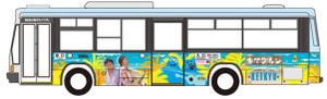 Kima_bus20090613