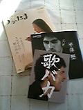 20051208_shopping