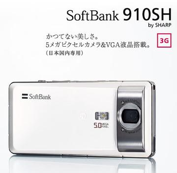 Sb910sh