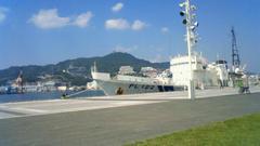 Ship_goto