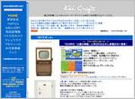 keicraft_web040928.jpg