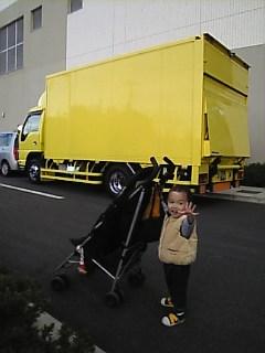 """みつけたかった""""幸せを運ぶ黄色い車""""の前で☆"""