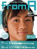 Kurei20081117