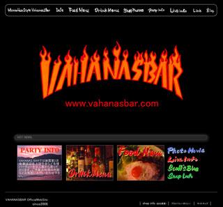 Vahanas_bar