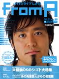 Iseki20081124