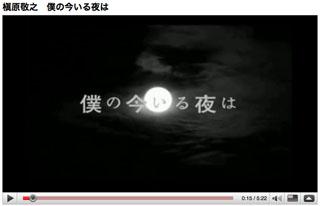 Makihara_bokunoimairuyoruha