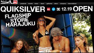 Quiksilver20081219