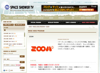 Space_showertv20081226
