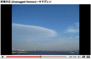 Yakusokunooka20090107