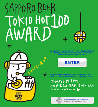 Tokio_hot_100_200901