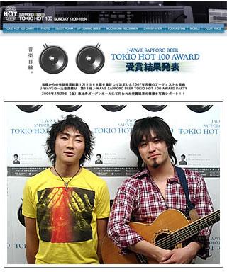 Jwave_hot100newartist_kima2007
