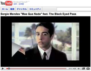 Mas_que_nada_featbep