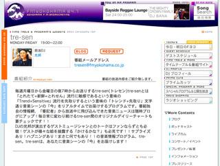 Fe_yokohama_tresen200904