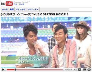 Yuzuguren_mst_talk