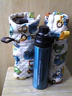 ランドセルにさげられる仕様の水筒袋