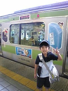 ガリガリ電車の山手線♪