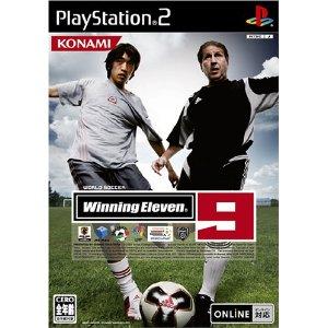 Win_11_9_2005