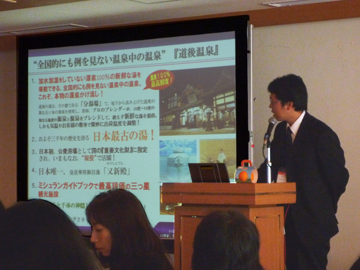 2011_shufu_fes_matsuyama_4