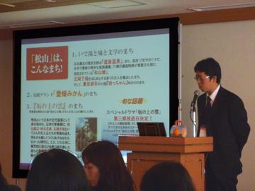 2011_shufu_fes_matsuyama_5