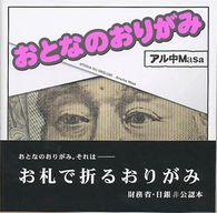 Cover_obiari_s