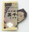 Kaseifu_ss